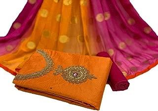 Blue Wish Chanderi Cotton Salwar Suit