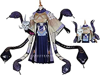 【ラベンダー】 八岐大蛇 ヤマタノオロチ Yamata no Orochi SSR式神 陰陽師 コスプレ衣装風