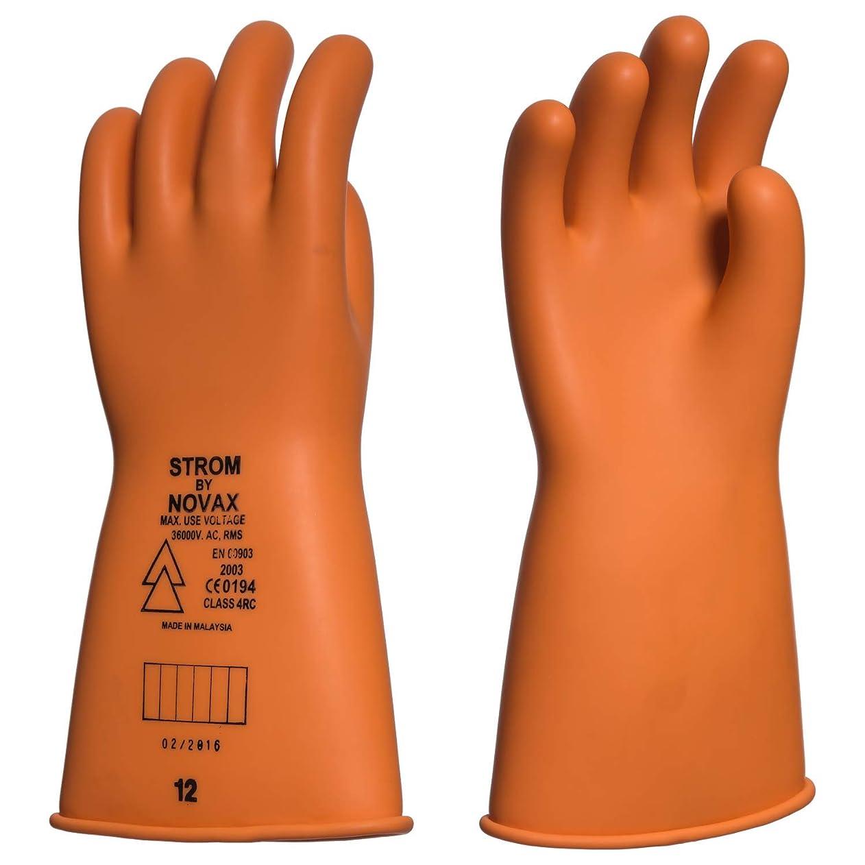 疫病リサイクルする分析的なEiS Class 4-36000ボルトによる電気工事用ラテックス絶縁手袋 - ベージュ、8