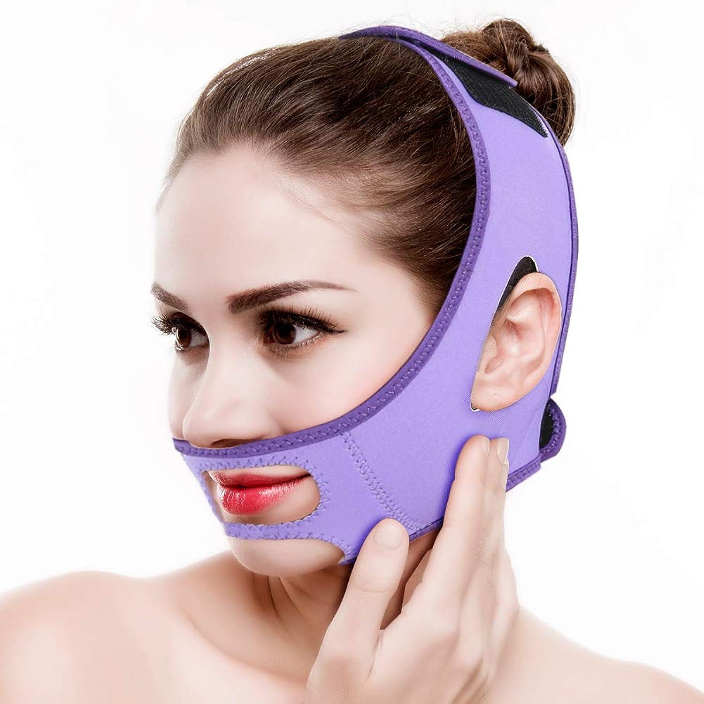 先祖エンドテーブル折フェイスリフティングベルト,顔の痩身包帯フェイシャルスリミング包帯ベルトマスクフェイスリフトダブルチンスキンストラップフェイススリミング包帯小 顔 美顔 矯正、顎リフト フェイススリミングマスク (Purple)
