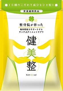 サプリメント ダイエット 酵素 腸内 健美整 人気 腸内環境 60粒1か月分 (1)