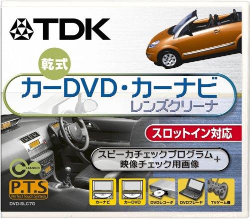 TDK Car DVD car navigation system dry lens cleaner [DVD-SLC7G] (japan import)