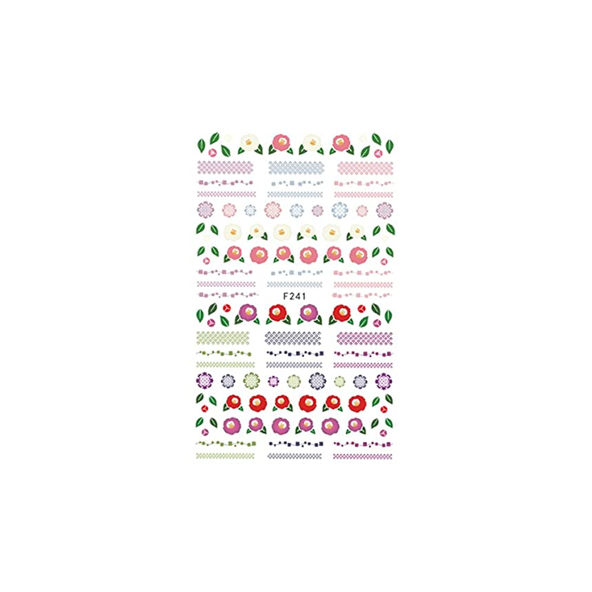 かび臭い十億かりてirogel イロジェル ネイルシール レトロ パターン 花柄 フラワー 和柄 椿 浴衣ネイル 着物ネイル【F241】