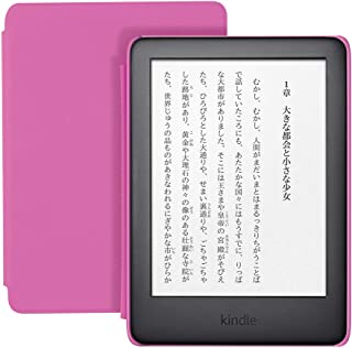 Kindle キッズモデル 1,000冊以上の子ども向けの本が1年間読み放題 ピンクカバー