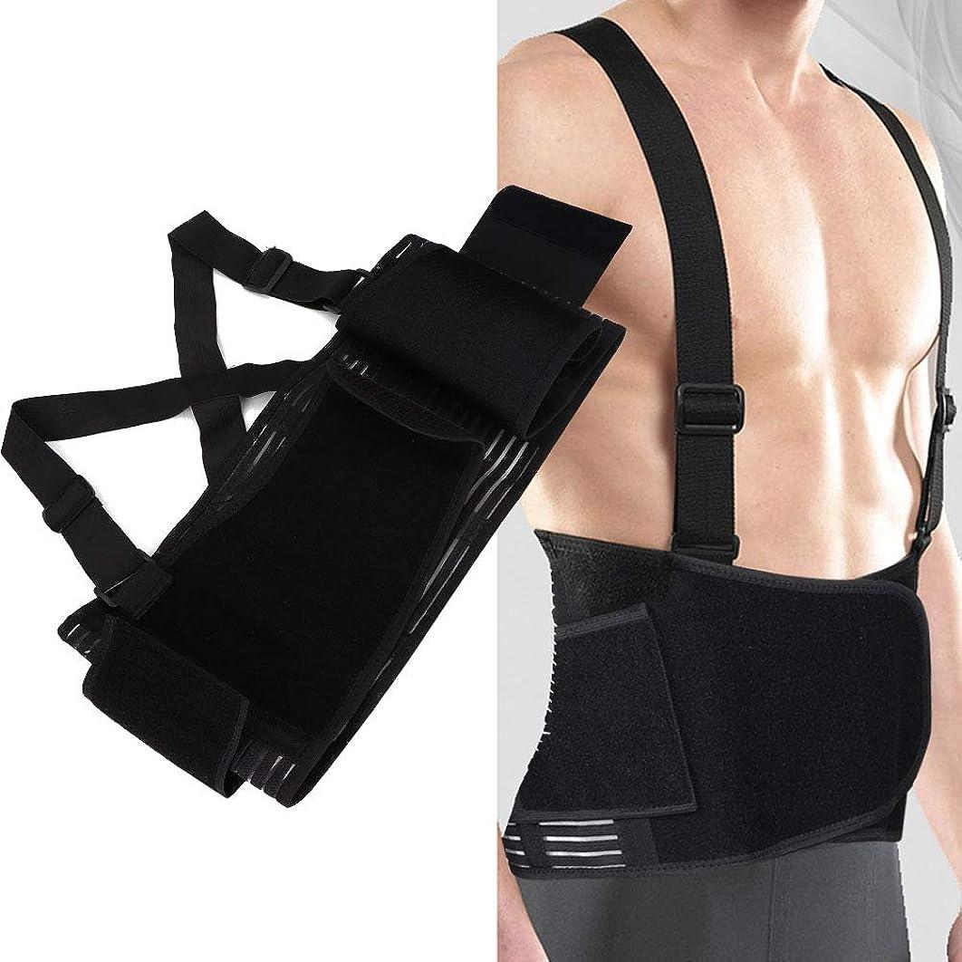 赤ちゃんデンマーク共産主義者ウエストベルト、バックブレース、調節可能な腰部サポートベルトヘルスケアウエストプロテクション補正ベルト(脊椎と背中用)首の背中と肩の痛みを和らげます