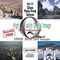High Quality Digital Image Vol.12 China / HongKong / Taiwan