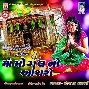 Maa Mogal No Aashro - Single