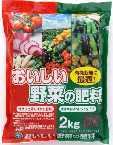 野菜用肥料のおすすめ10選|有機肥料と無機肥料の違いとは?どれがいい?のサムネイル画像