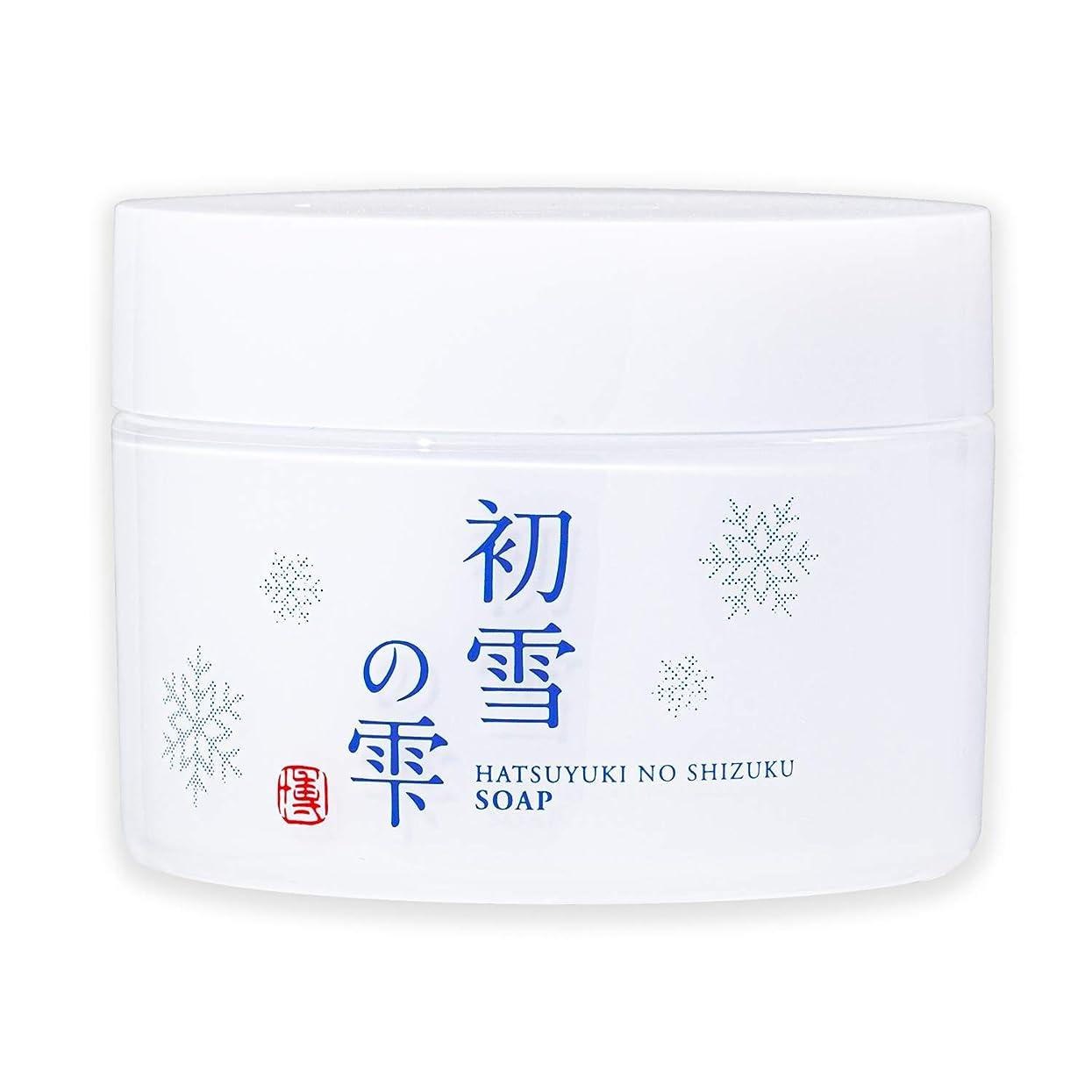 摩擦反発ソファー初雪の雫 泡 洗顔 練り せっけん ジャータイプ 105g 約1~1.5ヶ月分 [プラセンタ ヒアルロン酸 セラミド ビタミンC ]