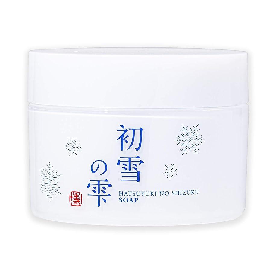 生き残りますスチュアート島ヒューマニスティック初雪の雫 泡 洗顔 練り せっけん ジャータイプ 105g 約1~1.5ヶ月分 [プラセンタ ヒアルロン酸 セラミド ビタミンC ]