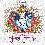 Arteterapia. Los cuadrados de Disney. Las mejores princesas (Hachette HEROES - DISNEY - Arteterapia)