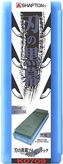 シャプトン 刃の黒幕 ブルーブラック 荒砥 #320