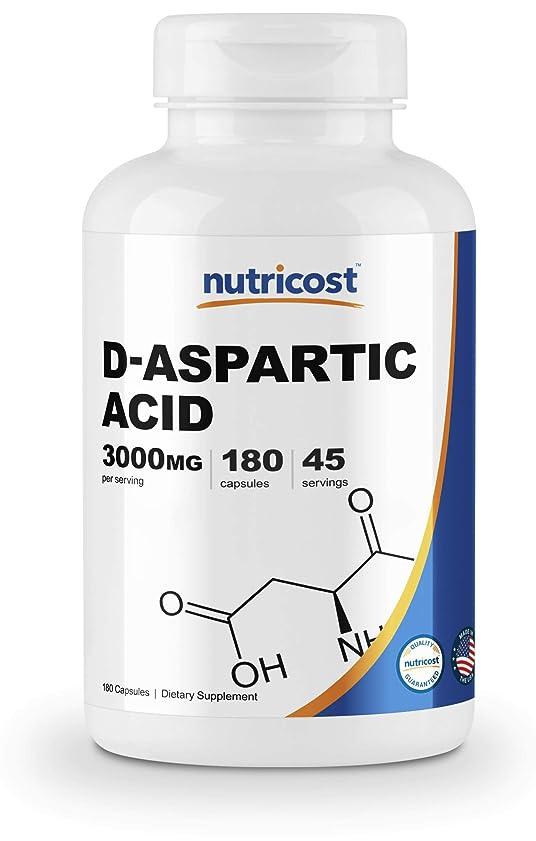 アクション天文学大脳Nutricost D-アスパラギン酸(DAA)3000mg、180カプセル