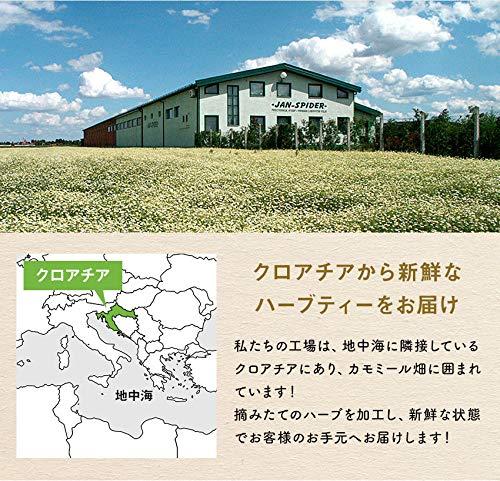 有機カモミール&レモンバームティー24g(1.2g×20袋)【オーガニックJAS認定】ノンカフェイン