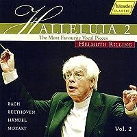 アレルヤ 第2巻 - 愛聴声楽曲集 (HALLELUJA 2 / Helmuth Rilling (Dir))