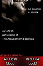 AD Flash Cloud AD Design of The Hotel and Amusement Facilities Jan 2015: AD Design of Japan (Japanese Edition)