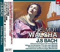 ヴァルヒャ/バッハ:オルガン名曲集「トッカータとフーガ ニ短調」/他 (NAGAOKA CLASSIC CD)