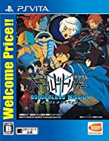 ワールドトリガー ボーダレスミッション Welcome Price!! - PS Vita