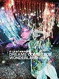 史上最強の移動遊園地 DREAMS COME TRUE WONDERLAND 2011[UMBK-1171/2][DVD] 製品画像