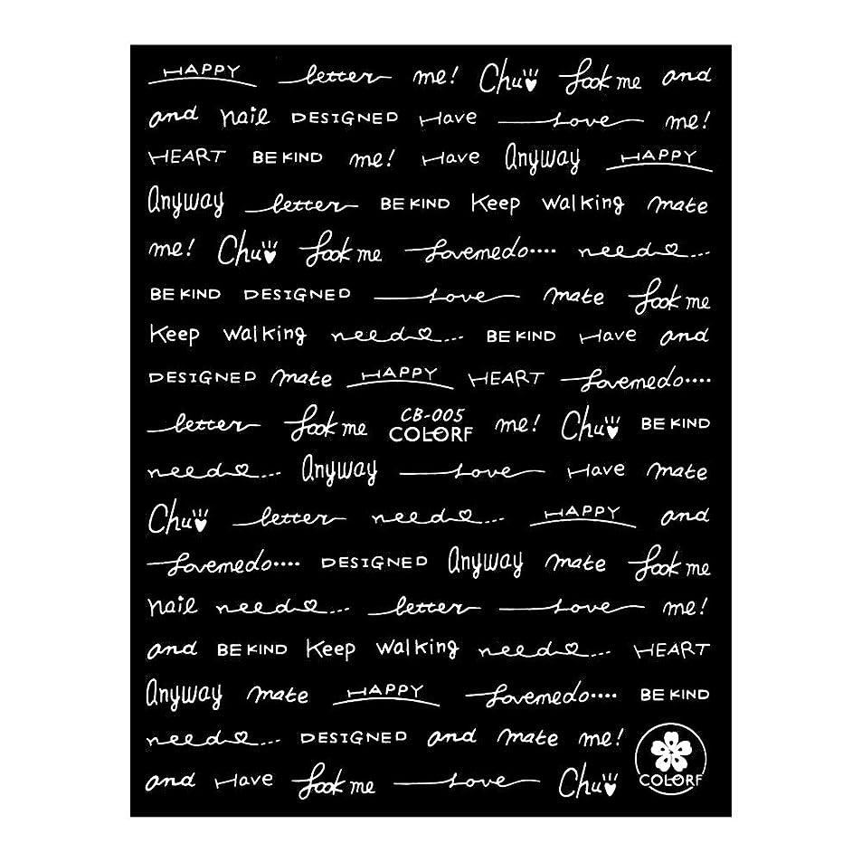 研究湿地排泄する【CB-005】 キュート文字シール【ホワイト】ネイルシール