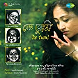 Maron Re Tunhun Mamo, Pt. 2 (Recitation)