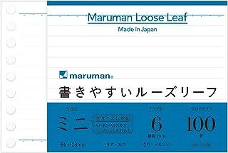 マルマン ルーズリーフ B7 変形 6mm横罫 100枚 L1431 10冊セット