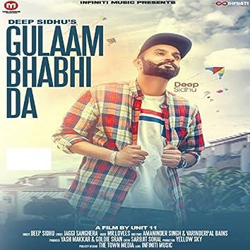 Gulaam Bhabhi Da