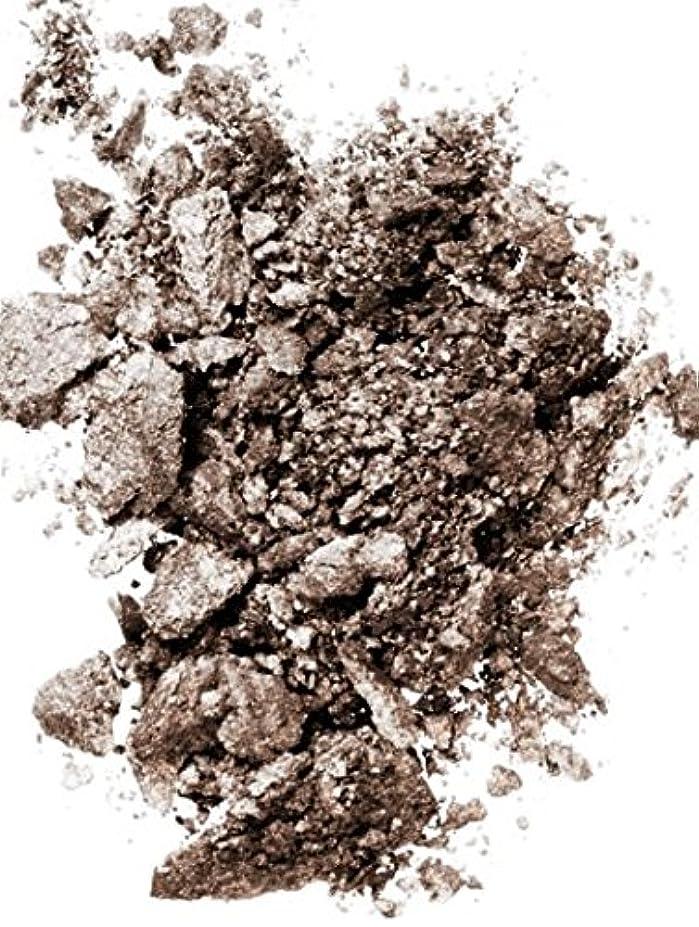 自分を引き上げる化石移住するコスメデコルテ アイグロウジェム BR389