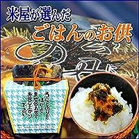 【米屋が選んだご飯のお供】 雲丹のり 160g ウニと海苔の佃煮 ご飯のお供