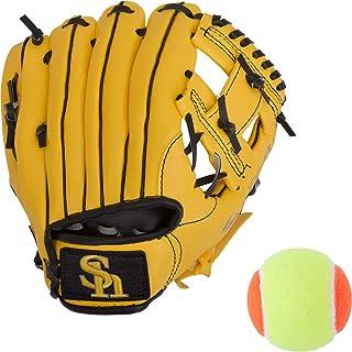 SoftBank HAWKS (ソフトバンクホークス公式) 子ども用 野球 グローブ マジックキャッチ 【右投げ/左投げ】 柔らかいボール付