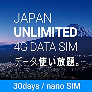 JAPAN UNLIMITED 4G DATA SIM(プリペイドSIM/無制限/nano) (30日間)