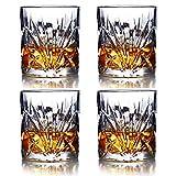 SZMMG Whiskygläser Set von 4 mit 10er Unzen Premium bleifreiem Kristall-Whiskyglas, altmodisches Glas im Rock-Stil zum Trinken von Scotch, Bourbon, Cognac, Irish Whiskey und altmodischen Cocktails