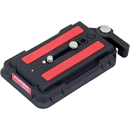 FLYCAM Unico Camera Quick Release Plate Adapter for Steadycam Stabilizer Video Compatible with DSLR Canon Sony Nikon Panasonic (FLCM-UQR)