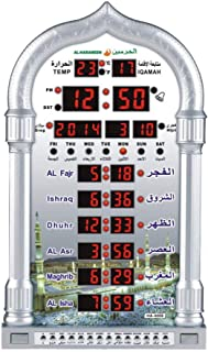 Studyset Wall Clock, Mosque Azan Calendar Muslim Prayer Wall Clock Alarm with LCD Display Home Decor Silver