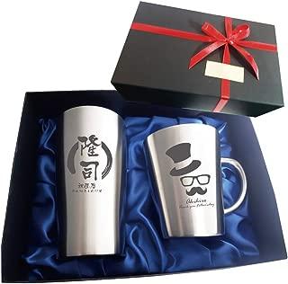 [名入れショップ Happy Gift]ペア布貼箱入り真空断熱構造ステンレスタンブラー+マグカップペアセット