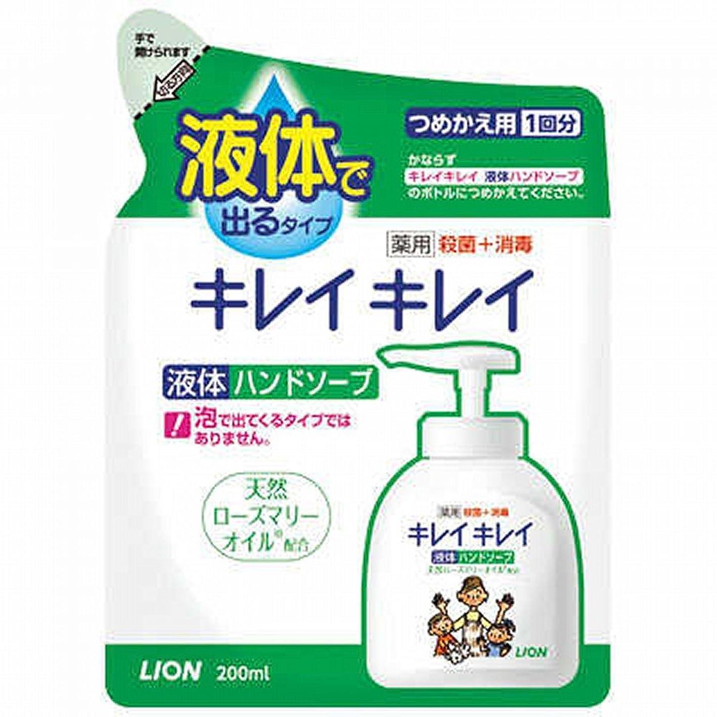 健康先に影響キレイキレイ 薬用液体ハンドソープ 詰め替え用 200ml×3セット
