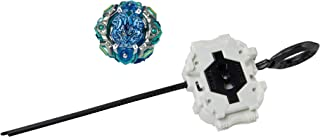 BEYBLADE Burst Pro Series Orb Engaard Spinning Top Starter Pack -- Defense Type Battling Game Top with Launcher Toy