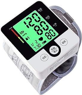 Tensiómetro de Brazo Esfigmomanómetro De Muñeca - Home Care Automática Esfigmomanómetro con Pantalla Grande * 99 Memoria Portátil De Precisión Grupo 2 esfigmomanómetro