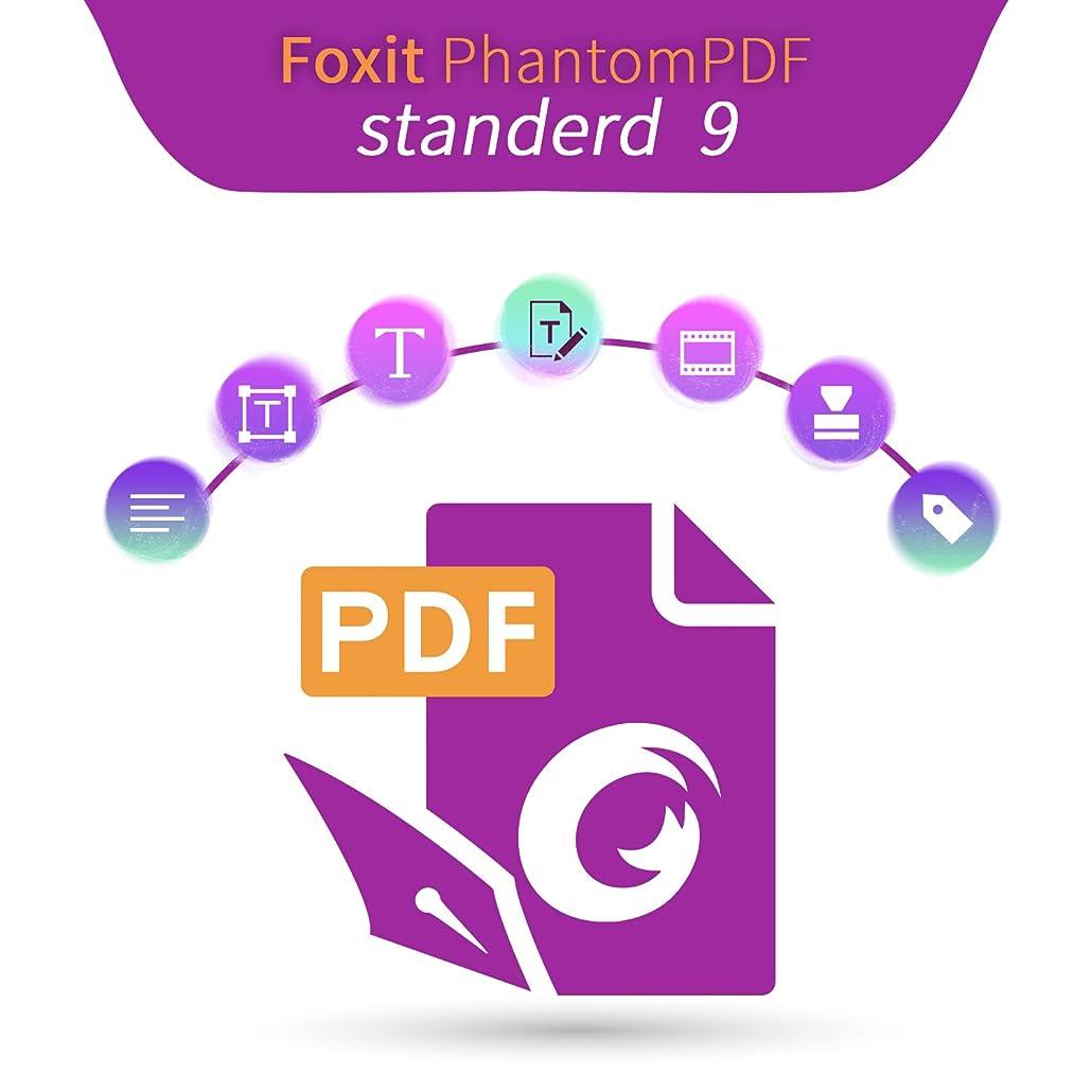 効能ある本質的ではない耳Foxit PhantomPDF 9.x Standard|日本語版|ダウンロード版