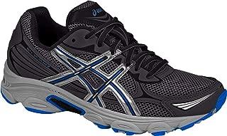 ASICS Gel-Vanisher Men's Running Shoe