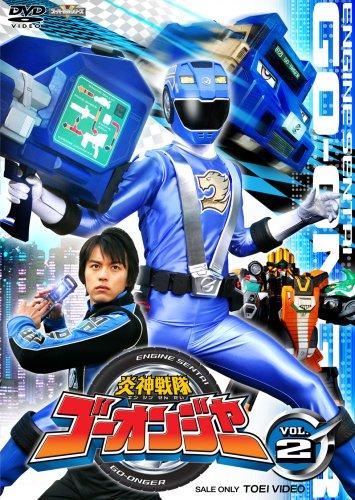 Engine Sentai Go-Onger Vol.2 [ [Import allemand]