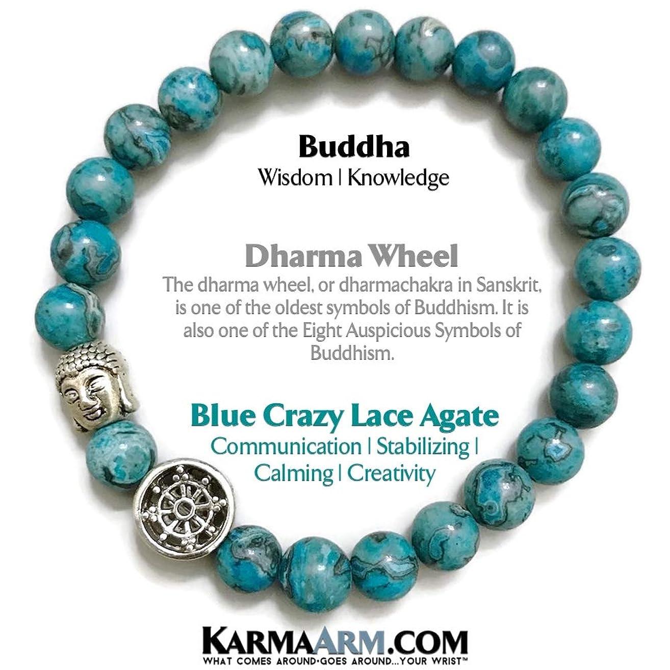 BLOCKAGE: Blue Crazy Lace   Dharma Wheel   Buddha Beaded Bracelets   Yoga Reiki Healing Chakra BoHo Spiritual Meditation Jewelry