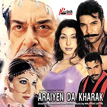 Araiyen Da Kharak (Pakistani Film Soundtrack)