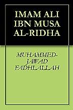 IMAM ALI IBN MUSA AL-RIDHA