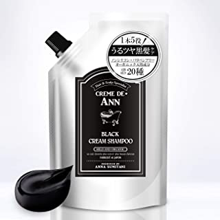 養毛シャンプー 白髪 薄毛 発毛 対策 Creme de Ann(クレムドアン) (ブラックシャンプー)