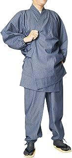 デニム作務衣(さむえ)6.5オンス-袖口ゴム 濃紺