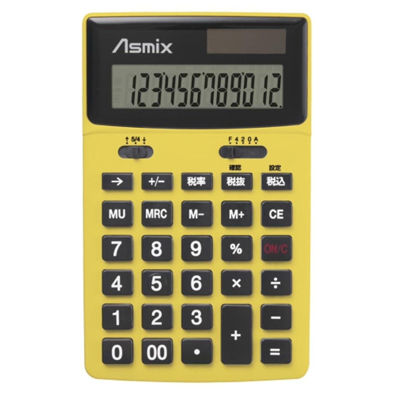航空機テメリティ強制的アスカ カラー電卓 イエロー C1235Y 00028400【まとめ買い3個セット】