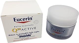 德国百年品牌优色林 Eucerin Q10活性酶夜霜 50ml 妳睡觉 她工作 让妳的肌肤弹力四射 !(包含国?#35797;?#36153;和进口关税)