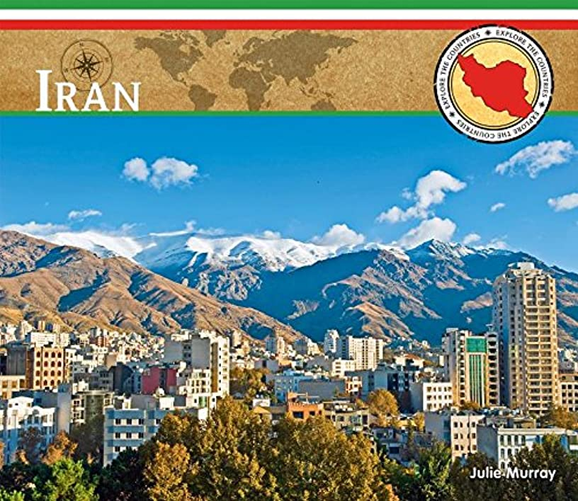 Iran (Explore the Countries)