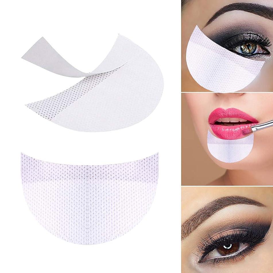 Bysiter 50 Pcs Eyeshadow Shields Professional Lint Free Under Eye Eyeshadow Gel Pad Patches For False Eyelash Extensions Sticker/Lip Makeup (White)